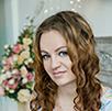 Кристина Апушкина